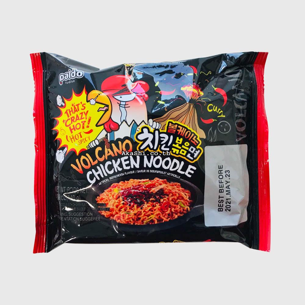 Paldo Volcano Chicken Noodle - พาลโด ราเมงกึ่งสำเร็จรูปสไตล์เกาหลี รสไก่เผ็ดภูเขาไฟ