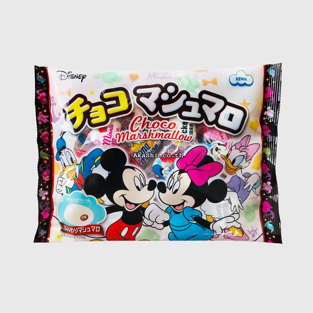 Eiwa Disney Choco Marshmallow - มาร์ชแมลโล่สอดไส้ช็อกโกแลต