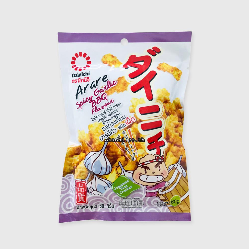Dainichi Arare Spicy Garlic BBQ - ไดนิจิ อาราเร่ ขนมข้าวอบกรอบ รสกระเทียมบาร์บีคิวชนิดเผ็ด