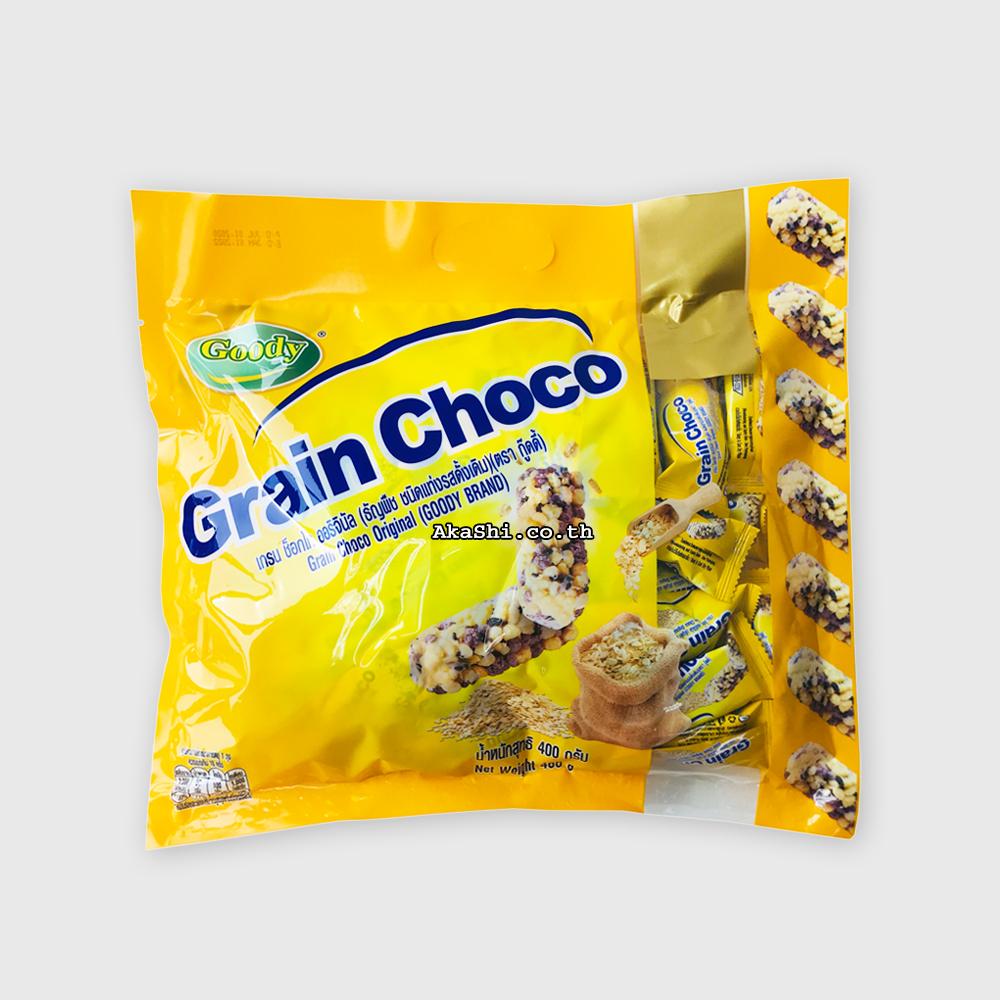 Goody Grain Choco - ธัญพืช ชนิดแท่งรสดั้งเดิม