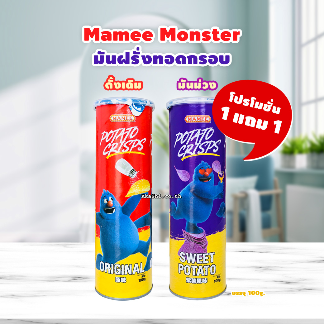 Mamee Monster Potato Crisps - มามี มอนสเตอร์ มันฝรั่งทอดกรอบ