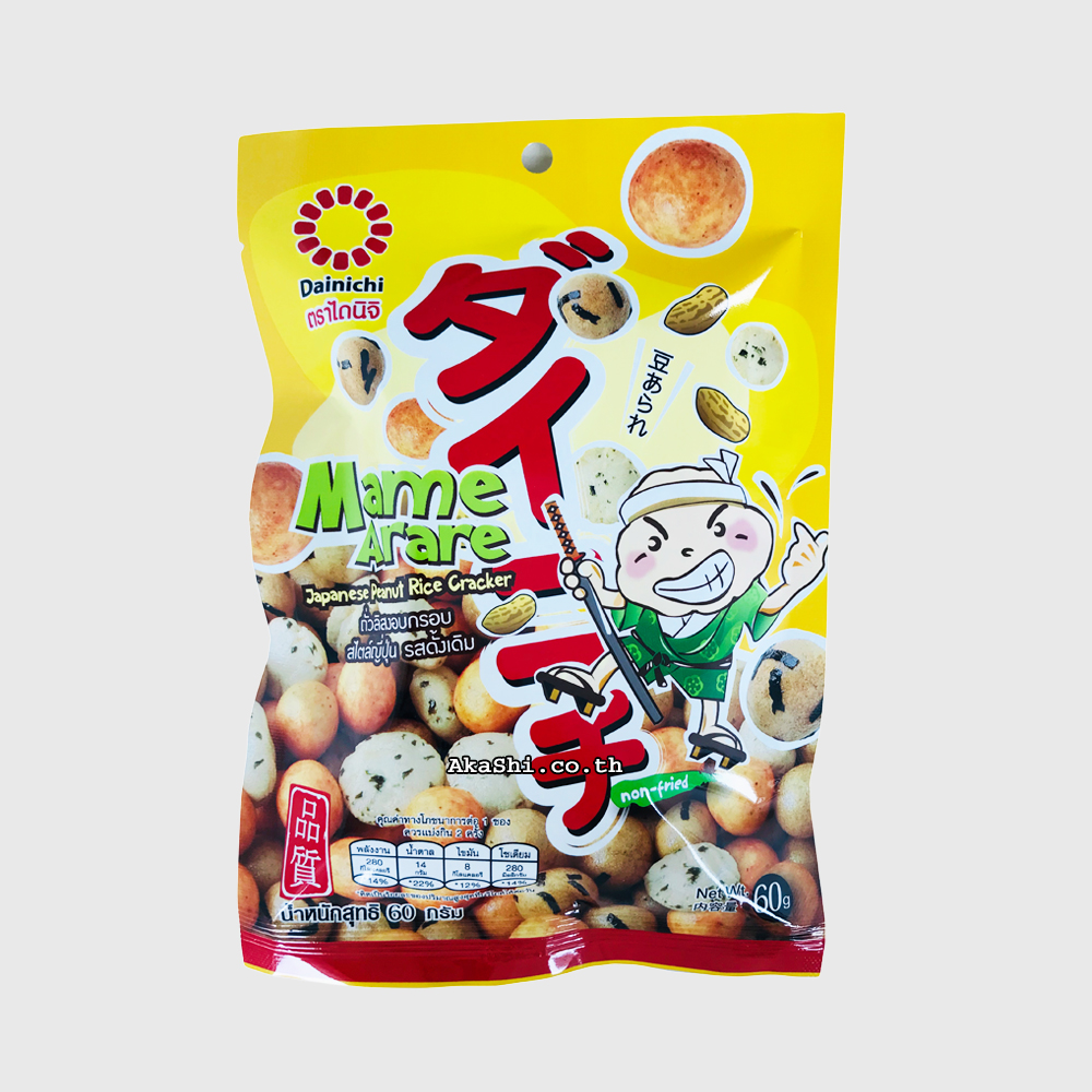 Dainichi Mame Arare Japanese Peanut Rice Cracker - ไดนิจิ มาเมะ อาระเร่ ถั่วลิสงอบกรอบ สไตล์ญี่ปุ่น รสดั้งเดิม 60g.