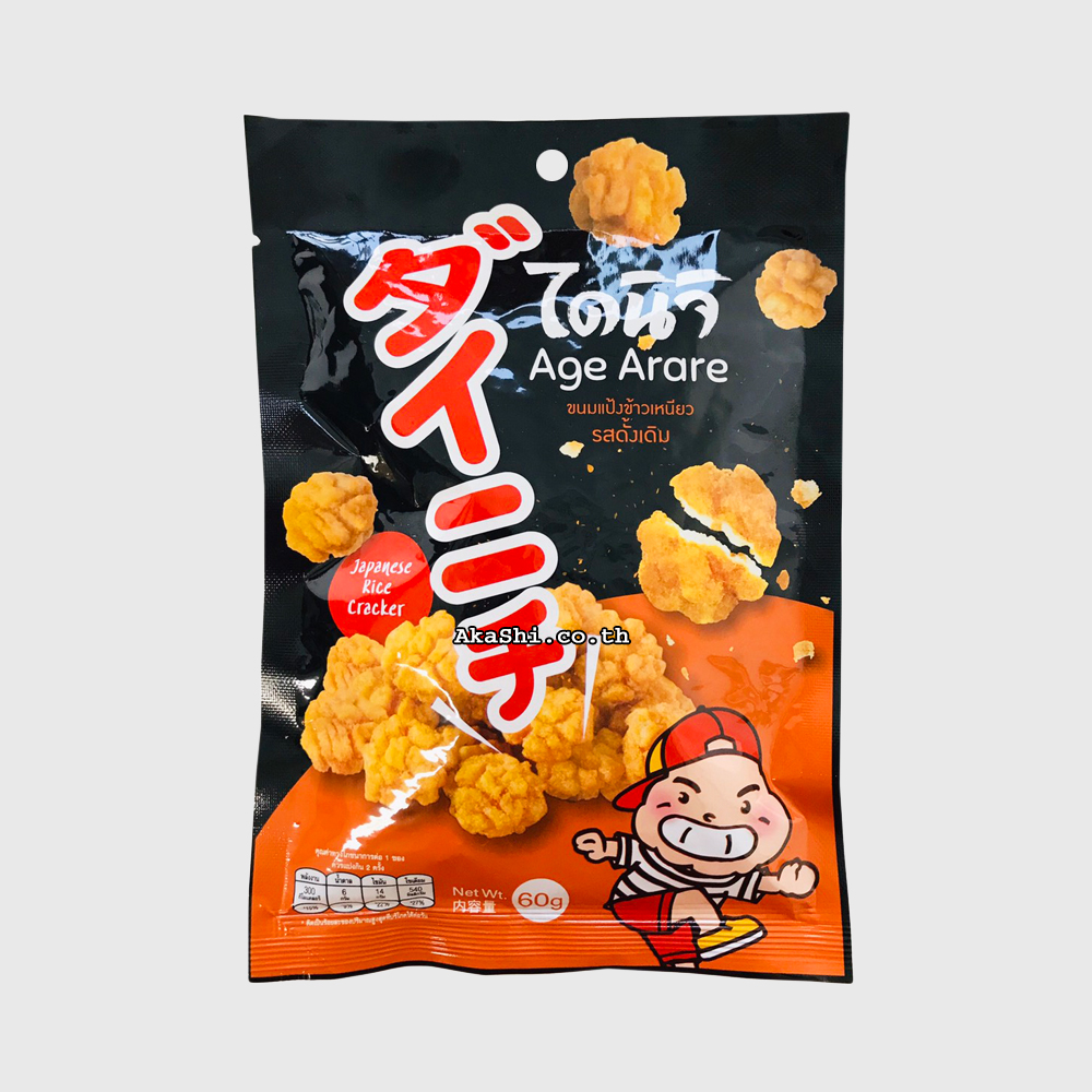 Dainichi Age Arare Japanese Rice Cracker - ไดนิจิ อาราเร่ ขนมแป้งข้าวเหนียว สไตล์ญี่ปุ่น รสดั้งเดิม 60g.