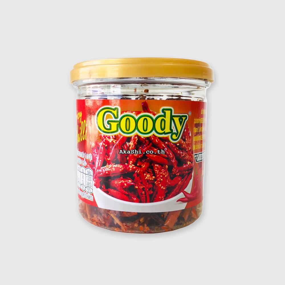 Goody Crispy Chilli - ขนมพริกทอดกรอบ