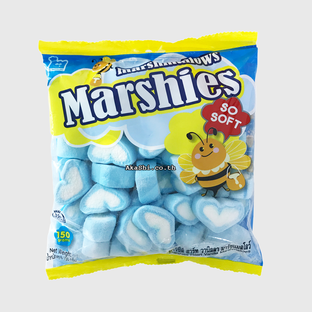 Marshies Heart Vanilla Marshmallows - มาร์ชแมลโลว์รูปหัวใจ กลิ่นวานิลลา 150 กรัม