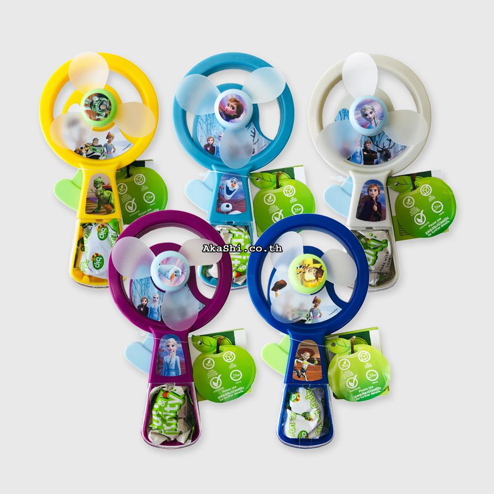 Fan Candy - พัดลมลูกอม