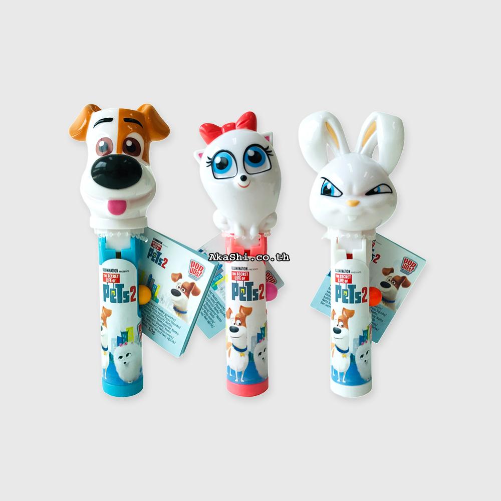 Pets2 Candy - อมยิ้ม ตัวการ์ตูนเรื่องลับแก๊งขนฟู 2